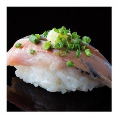 Iwashi Topping - Sardinas Lonchas 8gr x 20pcs